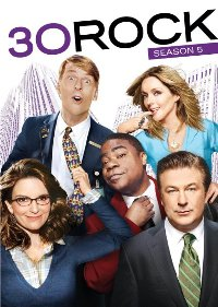 30 Rock season 5 DVD cover