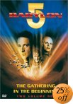 Babylon 5 DVD - In the Beginning and The Gathering
