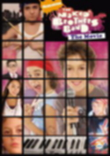 Naked Brothers Band dvd cover