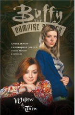 Willow & Tara book cover