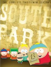 South Park DVD cover